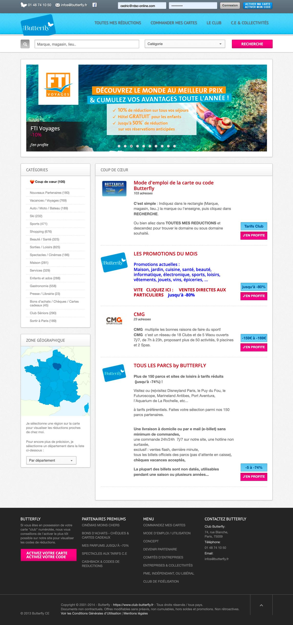 rdsc club butterfly website screenshot